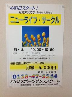 Evernote Camera Roll 20130309 175924.jpg