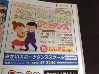 Evernote Camera Roll 20130403 111432.jpg
